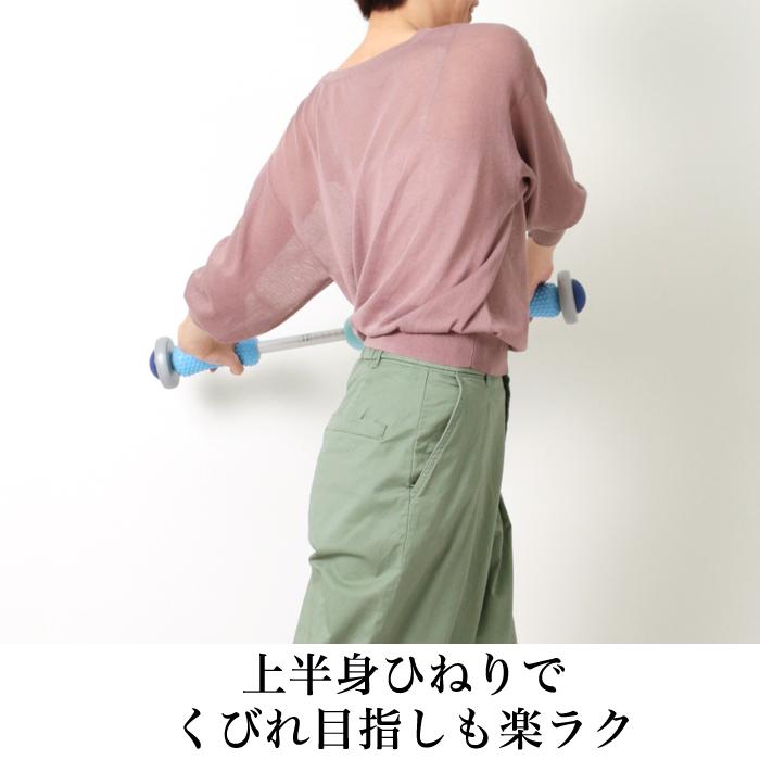 器具 はがし 肩 甲骨